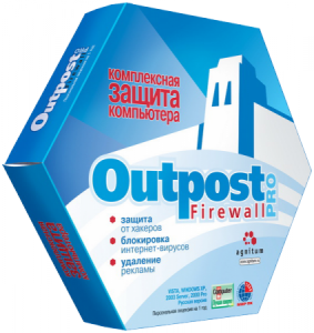 Agnitum Outpost Firewall Pro 9.3.4934.708.2079 RePack by KpoJIuK