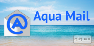 Aqua Mail Pro - email app 1.6.0.2 Final (Android)