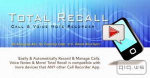Call Recorder | Total Recall FULL v2.0.39 (Android)