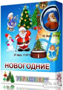 Embellishment New Year's 2 Portable (RUS|Eng) + бонусы