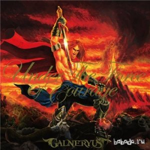 Galneryus - Under The Force Of Courage (2015) Lossless