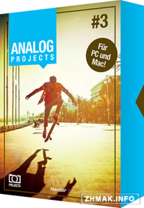 ANALOG Projects 3 + Русификатор