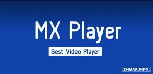 MX Player Pro 1.8.2 Final (Patched/with DTS) Proper