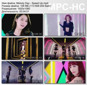 Melody Day - Speed Up