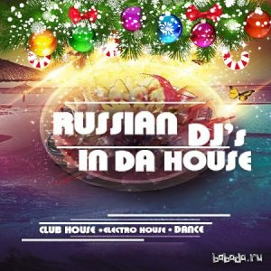 Russian DJs In Da House Vol. 85 (2016)