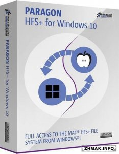 Paragon HFS+ for Windows - 10.5.0.133