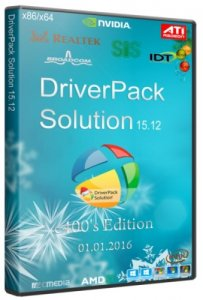 DriversPack Solution c400's Edition 01.01.2016 (x86/x64/RUS/ML)