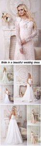 Bride in a beautiful wedding dress