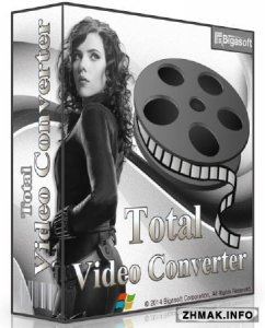 Bigasoft Total Video Converter 5.0.9.5854