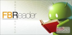 FBReader Premium 2.6.4 (Android)