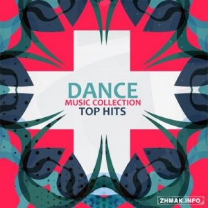 Dance Music Collection (2016)