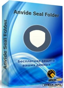 Anvide Seal Folder 5.26 + Portable + SkinsPack