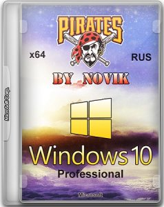 Windows 10 Professional x64 PIRATES by Novik 01.2016 (RUS)