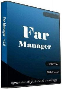 Far Manager 3.0 Build 4535 Stable Repack/Portable by D!akov
