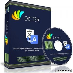 Dicter 3.73.0.0 + Portable