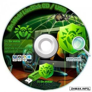 Dr.Web LiveDisk CD/DVD & USB 9.0.0 (DC 04.02.2016)