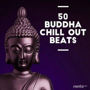 VA - 50 Buddha Chill out Beats (2015)