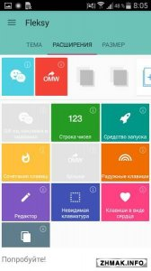 Fleksy + GIF Keyboard Full v8.0.4 (All Versions)