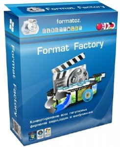 FormatFactory 3.9.0.0