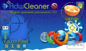 AdwCleaner 5.113 + Portable by PortableAppC (ML/Rus)