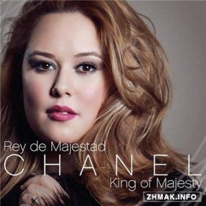 Chanel - King Of Majesty (2016)