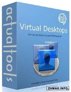 Actual Virtual Desktops 8.8.2 Final