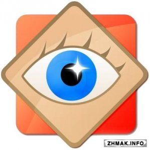 FastStone Image Viewer 5.7 Corporate  DC 06.06.2016 + Portable