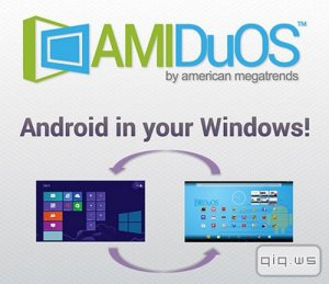 AMIDuOS Pro 2.0.7.8268 [Android&Windows] (2016/ML/RUS)