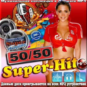 VA - Super-hit 50х50 (2016)