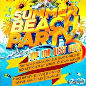 Summer Beach Party 2016 (2016)