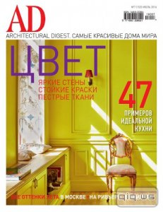 AD / Architectural Digest �7 (���� 2016) ������