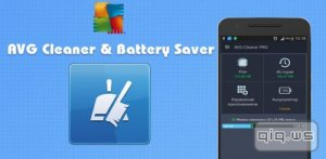AVG Cleaner - Phone Clean-Up PRO 3.2.1.1 (Android)