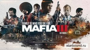 Mafia 3 Deluxe Cheats 1.35
