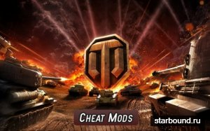World of Tanks Cheat Mods 3.1