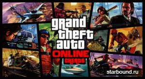 Grand Theft Auto 5 Online Cheats 3.9