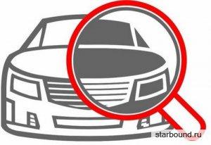 Check VIN Auto 0.3b