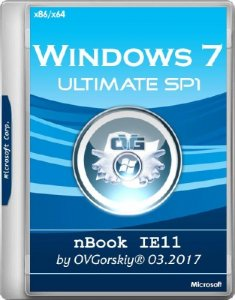 Windows 7 Ultimate SP1 nBook IE11 by OVGorskiy 03.2017 (x86/x64/RUS)