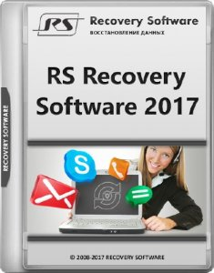RS Recovery Software 2017 (26.03.17)