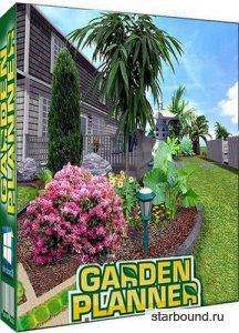 Garden Planner 3.5.5