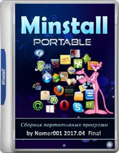 Minstall Portable by Nomer001 2017.04 Final (RUS)