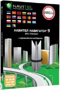 Навител Навигатор / Navitel Navigation v.9.8.3 RePack Universal by SevenMaxs (Android OS)
