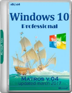 Windows 10 Pro 1703 x86/x64 updated march 2017 Matros v.04 (RUS/2017)