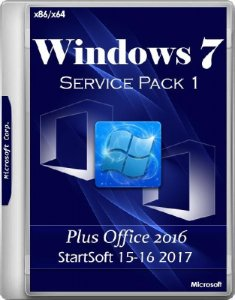 Windows 7 SP1 x86/x64 Plus Office 2016 StartSoft 15-16 2017 (RUS/2017)