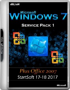 Windows 7 SP1 x86/x64 Plus Office 2007 StartSoft 17-18 2017 (RUS/2017)