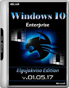 Windows 10 Enterprise x86/x64 Elgujakviso Edition v.01.05.17 (RUS/2017)
