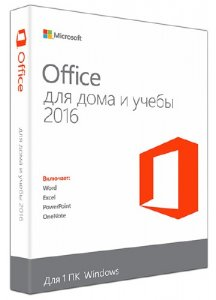 Microsoft Office 2016 Professional Plus / Standard 16.0.4498.1000 RePack by KpoJIuK (2017.05)