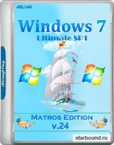 Windows 7 Ultimate SP1 x86/x64 Matros Edition v.24 (RUS/2017)