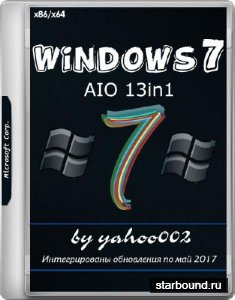 Windows 7 SP1 x86/x64 AIO 13in1 by yahoo002 (RUS/2017)