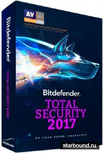 Bitdefender Total Security 2017 21.0.25.92