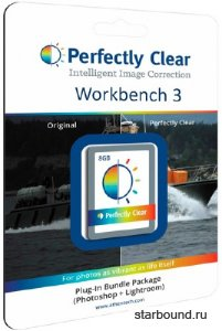 Athentech Perfectly Clear Workbench 3.0.4.655 + Portable